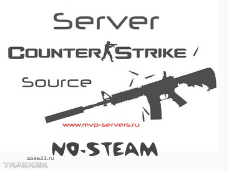 Как сделать сервер ксс в 34